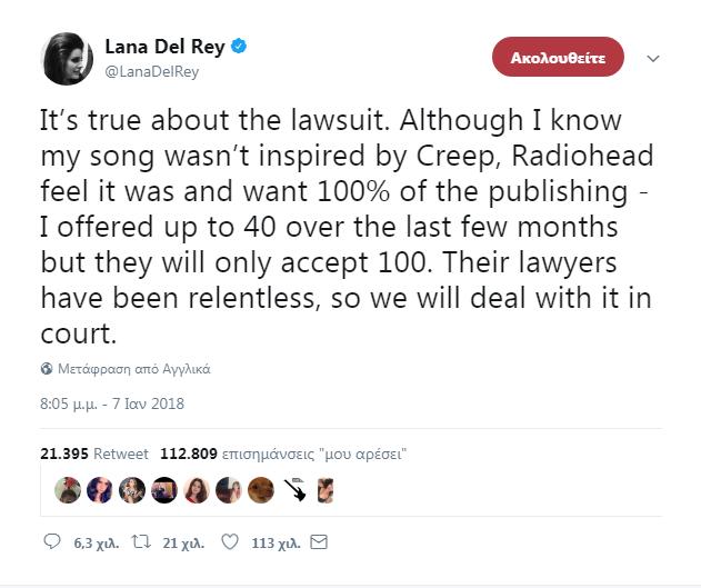 Από το twitter της Lana Del Rey